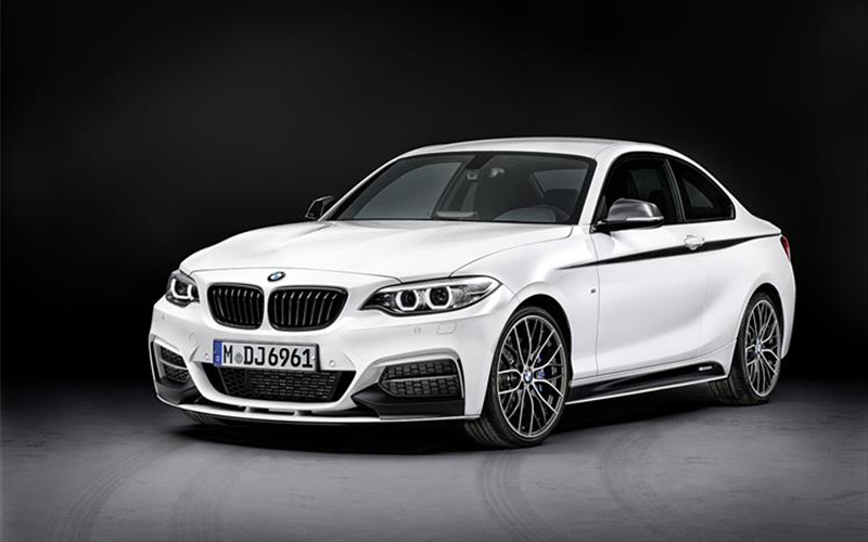 BMW 2 Series Coupe-logo